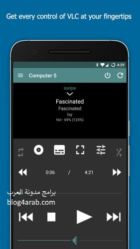 تحميل برنامج تشغيل الفيديو والافلام مجانا