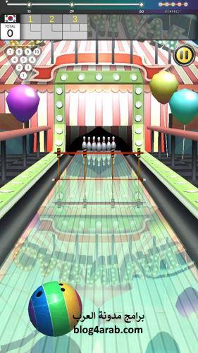 تحميل لعبة بولينج الجديدة 2017 مجانا للاندرويد والايفون Bowling
