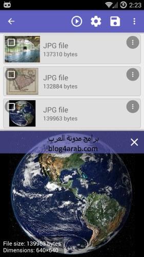 تحميل برنامج استرجاع الصور من فلاش ديسك