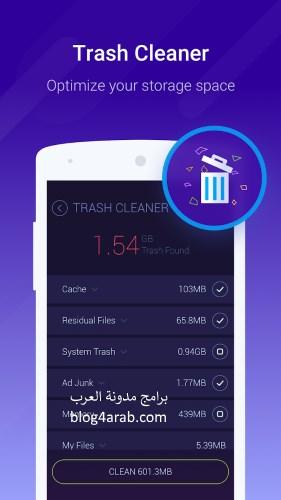 تحميل برنامج تسريع وتنظيف الموبايل سامسونج مجانا Speed Booster