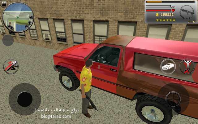 تحميل لعبة جاتا حرامى العربيات الحديثة آخر اصدار Real Gangster