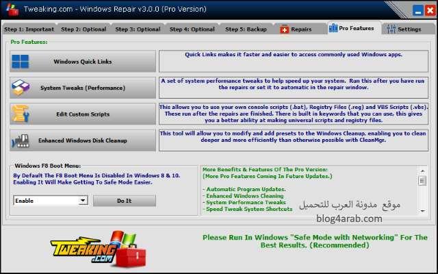 تحميل برنامج إصلاح أخطاء الكمبيوتر بدون فورمات Windows Repair مجانا