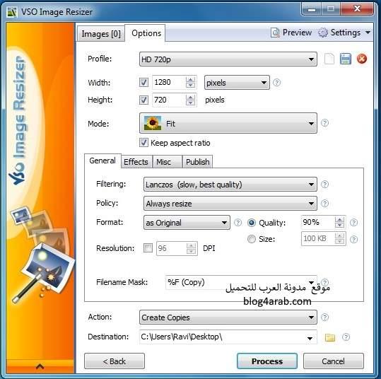 تحميل برنامج تقليل حجم الصور مجانا للاب توب Picture Resizer