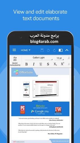 تحميل برنامج الاوفيس OfficeSuite + قارئ ملفات pdf عربي للجوال