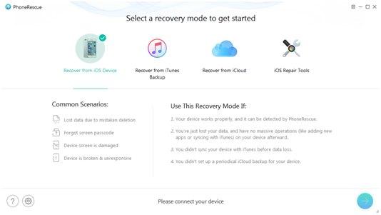 تحميل برنامج استعادة الملفات المحذوفة بعد الفورمات للكمبيوتر والموبايل PhoneRescue