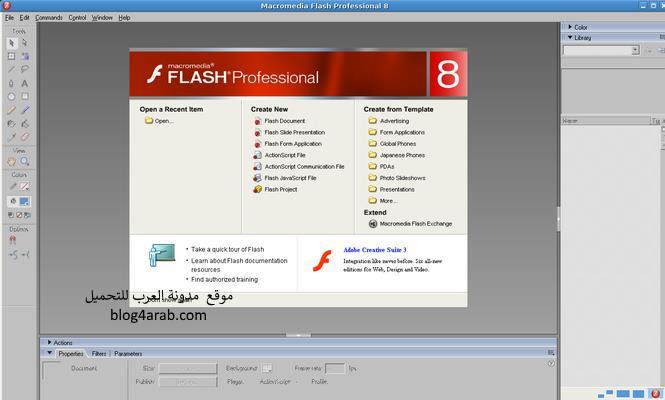 تحميل افضل برنامج يشغل الافلام للكمبيوتر واللاب توب Flash player