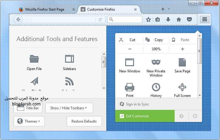 mozilla firefox - تنزيل فايرفوكس أخر اصدار عربي كامل للكمبيوتر والموبايل