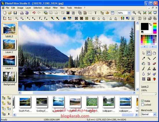 تحميل برنامج تعديل الصور مجانا بالعربي