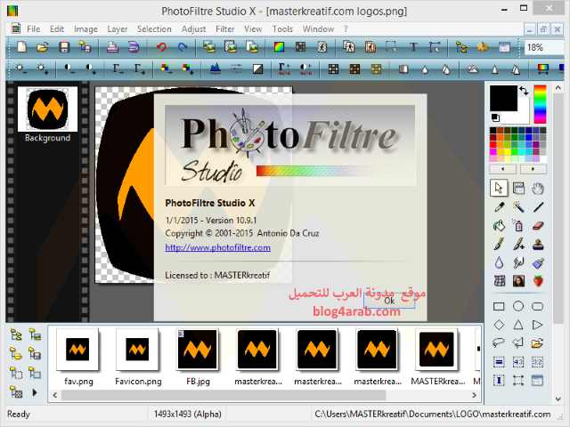 تحميل برنامج تعديل الصور واضافة مؤثرات