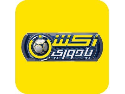 تحميل برنامج أكشن يادوري لمتابعة مباريات كرة القدم النهائية