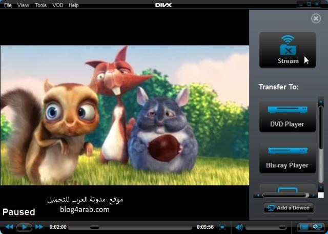 تحميل برنامج DivX Plus لمشاهدة الافلام بجودة عالية مع الترجمة