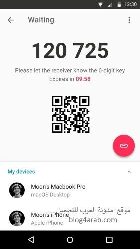 تنزيل برنامج ارسال وتبادل الملفات مجانا برابط مباشر Send Anywhere