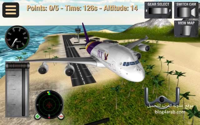 تحميل لعبة محاكي قيادة الطائرات لعام 2017