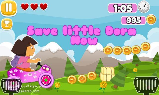Little Doras Games