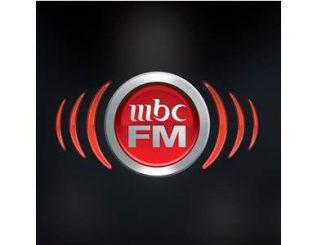 برنامج راديو للاندرويد بدون انترنت