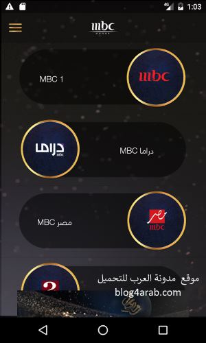 تطبيق مسلسلات رمضان للايفون