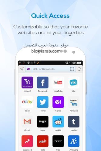 تحميل احدث المتصفحات واسرعها على الاطلاق Best Browser Download
