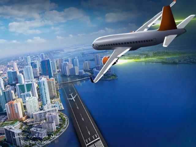 تحميل لعبة محاكي قيادة الطائرات مضغوطة مجانا Airplane Flying Driving