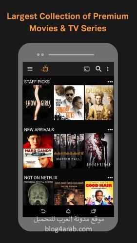 تطبيق لمشاهدة المسلسلات الاجنبية