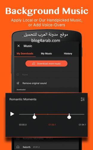 برنامج تعديل الفيديو والكتابة عليه عربي