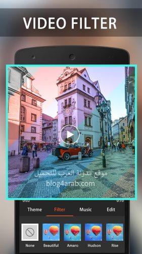 تحميل برنامج صانع الفيديو من الصور مع المونتاج مجانا للموبايل