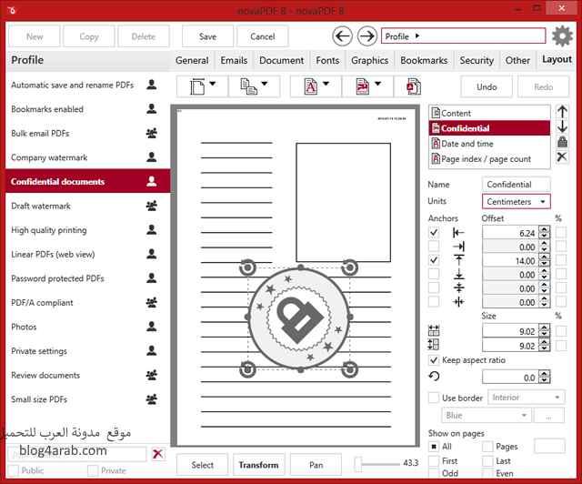تحميل برنامج انشاء وقراءة الكتب الالكترونية مجانا Nova PDF