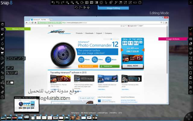 تحميل برنامج تصوير الشاشه للكمبيوتر فيديو وصوت مجانا Ashampoo