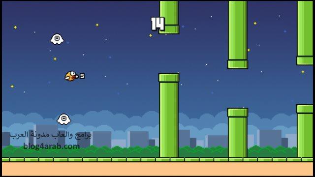 تحميل لعبة فلابي بيرد Flappy Bird مجانا علي الكمبيوتر