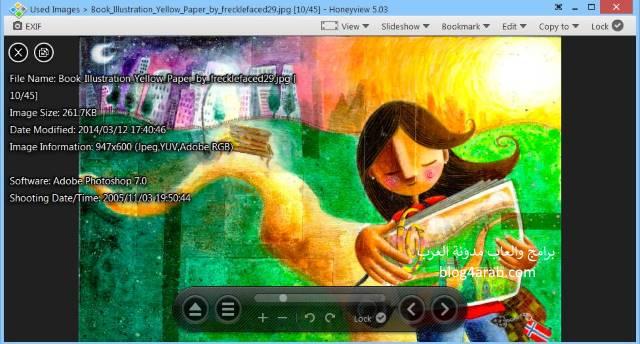 تنزيل أفضل برنامج استعراض وتحرير الصور مجانا Image Viewer Free