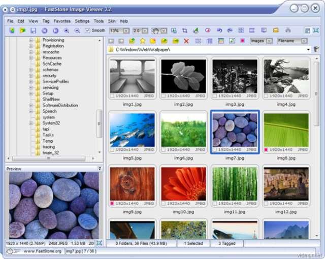 تحميل برنامج عارض الصور بجميع الصيغ مجانا Image Viewer