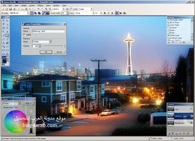 تحميل برنامج الرسام بينت نت مجانا للكمبيوتر Paint 2018