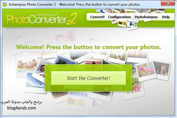 تحميل برنامج تحويل كل الصور بسرعة وسهولة مجانا Image Converter