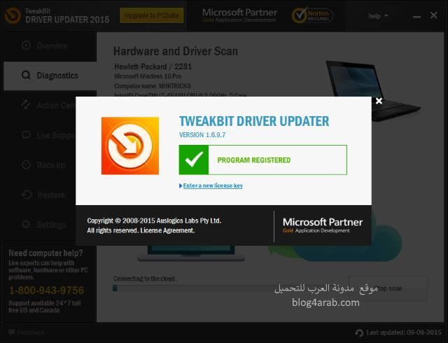 تحميل أحدث برنامج لتنظيف وتسريع الاجهزة واصلاح الاخطاء TweakBit 2018