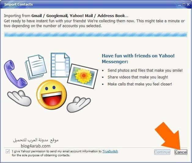 تحميل أفضل برنامج اتصال ومكالمات مجانية بجودة عالية Yahoo Messenger
