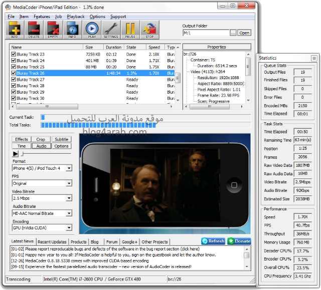 أفضل البرامج المجانية للتحويل بين صيغ الفيديو