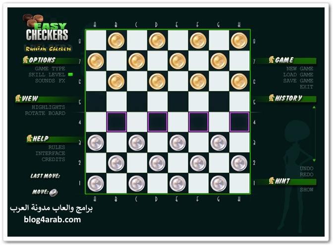 تحميل لعبة الداما بالعربية