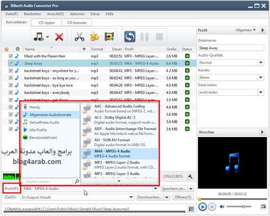 تنزيل برنامج Audio Converter لتحويل صيغ كل مقاطع الصوت والفيديو