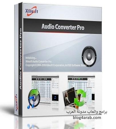برنامج تحويل صيغ الفيديو والصوتيات