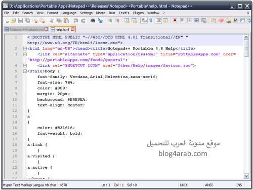 تحميل برنامج نوت باد بلس لكتابة أكواد البرمجه Notepad Plus