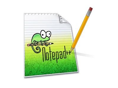 تحميل برنامج لكتابة اكواد