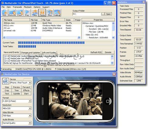 تحميل برنامج محول صيغ الفيديو والصوت مجانا Free Media converter
