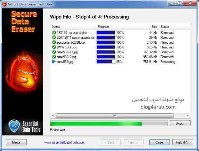 برنامج تنظيف الجهاز من الفيروسات وتسريعه