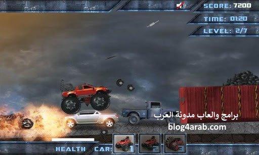 تحميل العاب سباق الشاحنات مجانا للكمبيوتر Download Racing Truck