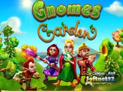 تنزيل العاب برابط مباشر كامله بحجم صغير 2018 Gnomes Garden