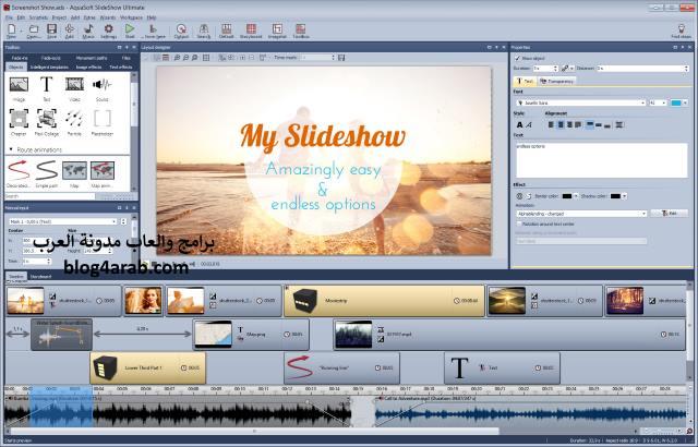 تحميل برنامج تحرير الصور الشخصية مجانا مثل الفوتوشوب AquaSoft