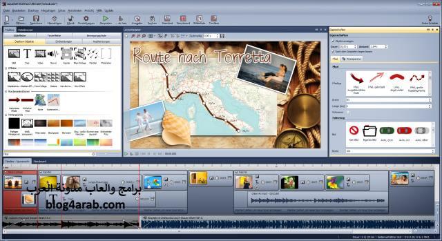 تحميل برنامج مصمم الصور للكمبيوتر