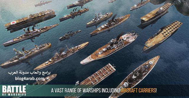 تنزيل لعبة حرب السفن والغواصات مجانا كامله Download Warships
