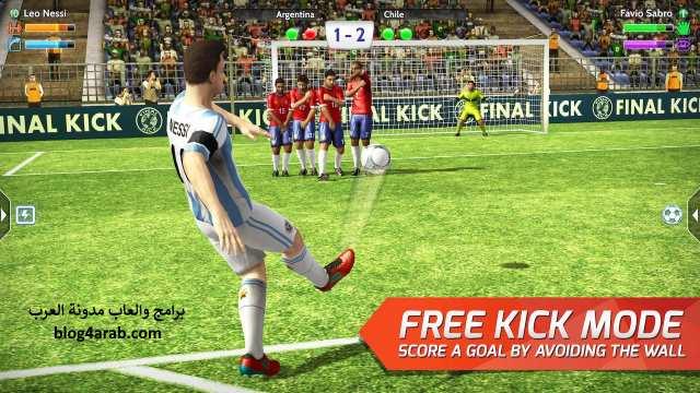 تحميل لعبة بيس 2018 مجانا Download PES