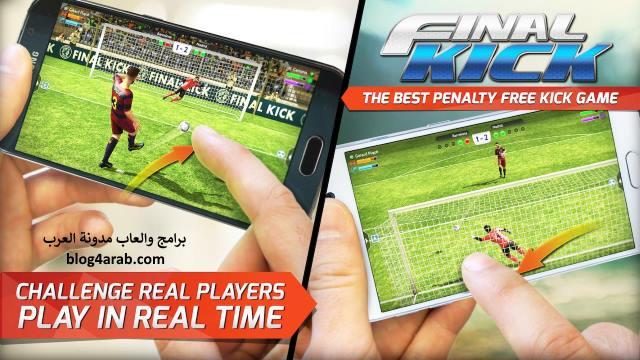 تحميل لعبة كرة القدم اليابانية مجانا