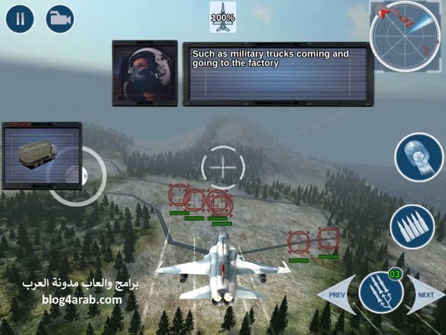 تحميل لعبة الطائرات الحربية الحقيقية Air Fighter War